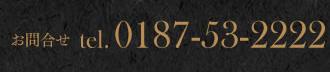 華麗 【 サイズ:3】TEATORA Wallet ブラック Pants ブラック サイズ:3【081220 Pants】(テアトラ), モーム/ソファテーブルベッド:1d64557f --- americanmeetingsstaging.com